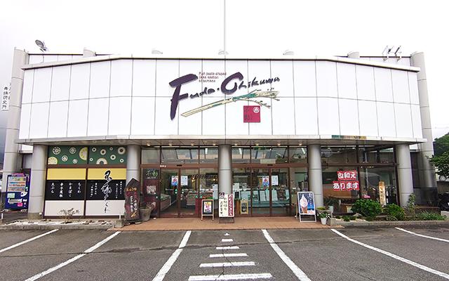 熊本県まん延防止等重点措置の適用について